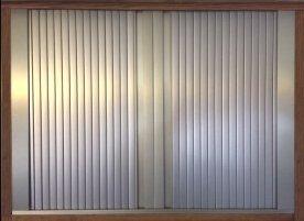 Incroyable Design 1 Or 2 Design 4 (2 Doors) (ML/Aluminum Shown) ...